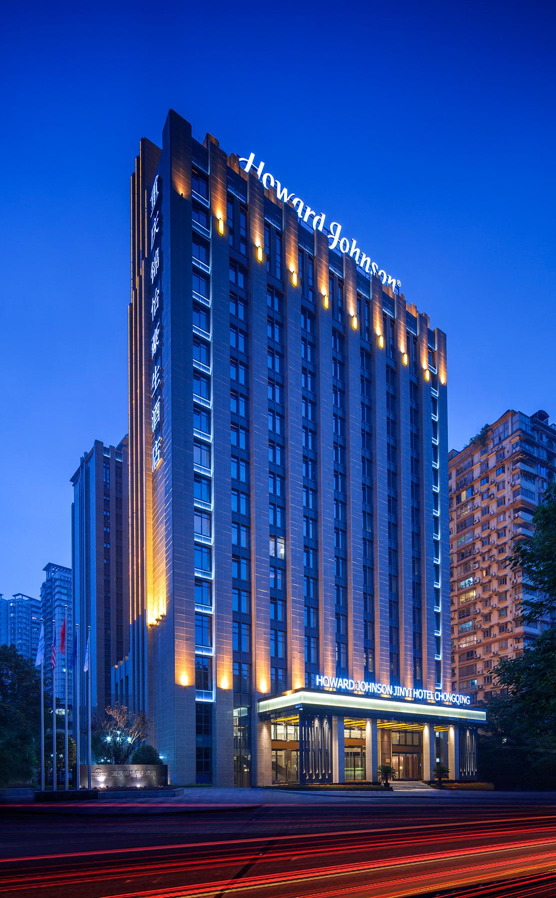 杭州千岛湖滨江希尔顿度假酒店(三)